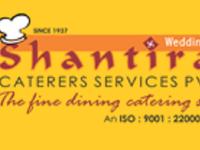 Shantiram Caterers